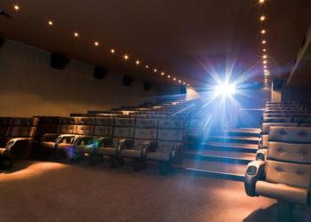 Kino Rio in Feldkirch