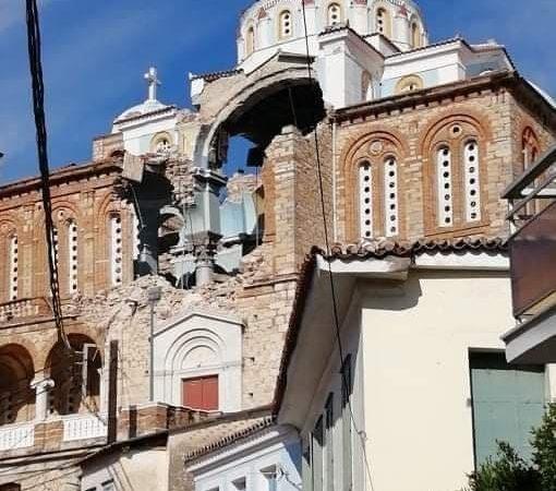 Erdbeben in Griechenland und der Türkei